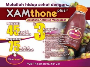 xamthone-plus-300x224